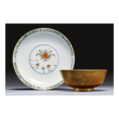 A CHINESE CAFÉ-AU-LAIT AND GILT-GROUND INCISED FAMILLE-VERTE BOWL AND DISH QING DYNASTY, KANGXI PERIOD | 清康熙 外醬釉描金内刻花五彩荷塘鴛鴦圖盌及托盤一套
