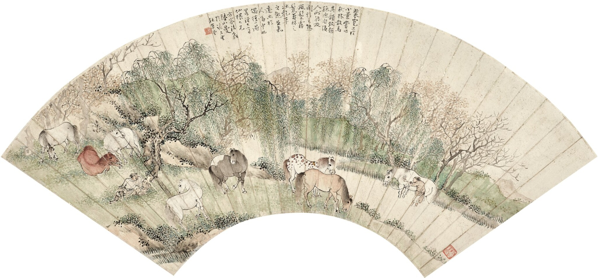 View full screen - View 1 of Lot 2560. Lu Xiaoman 陸小曼   Horses in the Autumn Woods 秋林散馬圖.