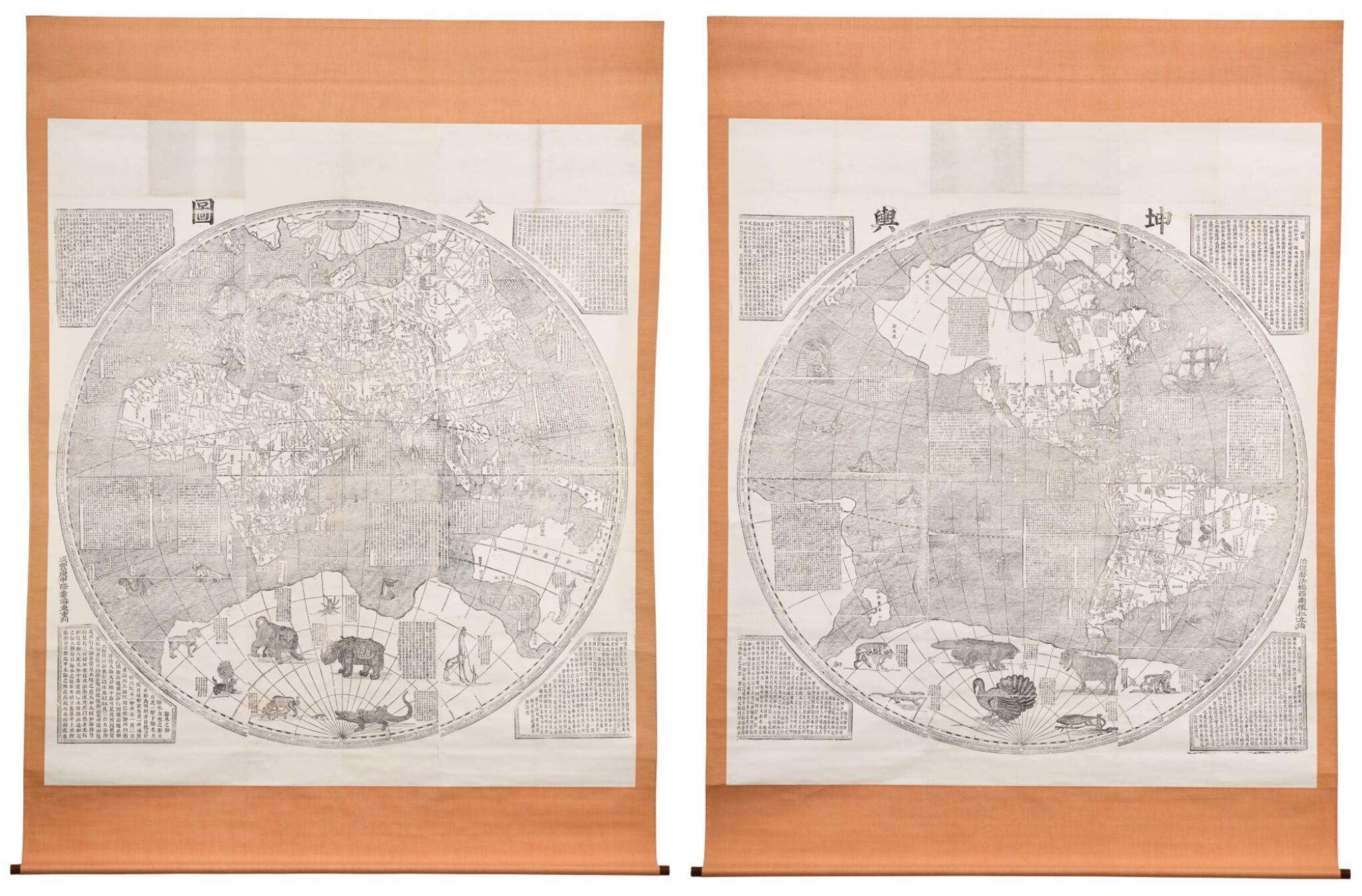 View full screen - View 1 of Lot 55. Ferdinand Verbiest | Kunyu quantu [A Complete Map of the World]. Beijing 1674, reprinted Seoul, c.1860 or c.1930.