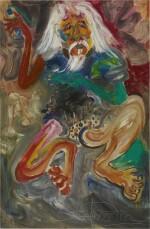 HENDRA GUNAWAN 亨德拉·古拿溫 | PORTRAIT OF AFFANDI 阿凡迪的肖像