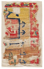 West Anatolian carpet fragment, possibly 16th Century