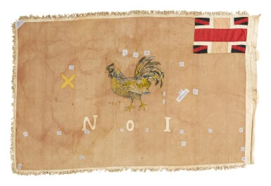 View 3. Thumbnail of Lot 127. Ghana, Fante Peoples, 20th century | Asafo Flag 'No. 1 Company'.