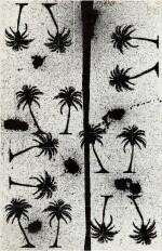 Rashid Johnson 拉希德・約翰遜   Space Palms 宇宙棕櫚樹