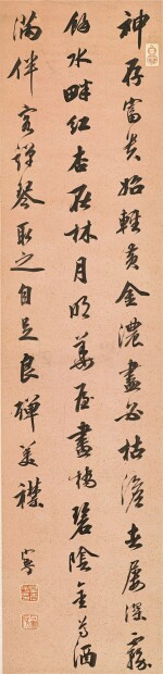 Emperor Daoguang (1782-1850) 綿寧(道光帝)  1782-1850   Calligraphy in Running Script 行書節錄《二十四詩品‧綺麗》
