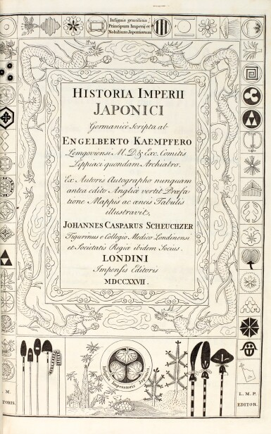 Kaempfer | The history of Japan, 1727, 2 volumes