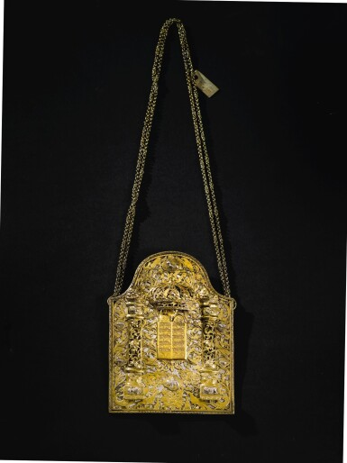 View 3. Thumbnail of Lot 27. AN IMPORTANT PARCEL-GILT SILVER TORAH SHIELD ENGRAVED WITH A PLAN OF THE HOLY TEMPLE IN JERUSALEM, ATTRIBUTED TO ELIMELEKH TZOREF OF STANISLAV, CIRCA 1780.