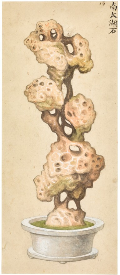 View 3. Thumbnail of Lot 361. A SET OF SIX PAINTINGS OF SCHOLAR'S ROCKS QING DYNASTY, 19TH CENTURY | 清十九世紀 《賞石圖》一組六幅.