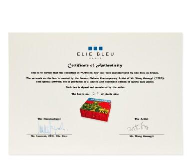 View 4. Thumbnail of Lot 3. Wang Guangyi 王廣義 X ELIE BLEU I Red Sycamore Humidor 紅色懸鈴木雪茄盒.