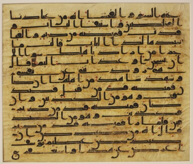 View 1. Thumbnail of Lot 1. A LARGE QUR'AN LEAF IN KUFIC SCRIPT ON VELLUM, NORTH AFRICA OR NEAR EAST, CIRCA 750-800 AD.