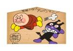 TAKASHI YANASE 柳瀨嵩 |  ANPANMAN AND BAIKINMAN SIGNED BY TAKASHI YANASE 麵包超人和细菌人(柳瀨嵩親簽)
