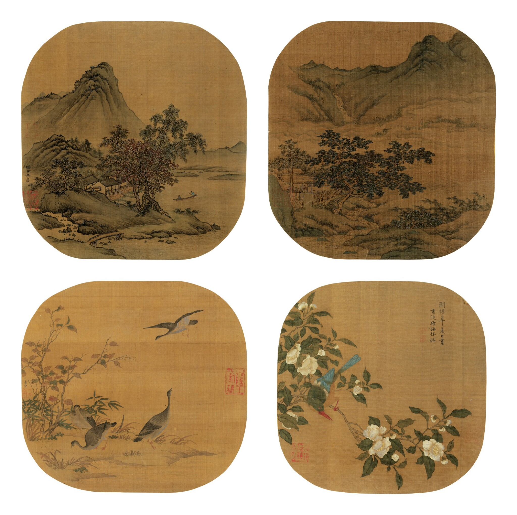 View full screen - View 1 of Lot 2522.  ANONYMOUS 佚名   ALBUM OF VARIOUS OBJECTS AFTER SONG AND YUAN MASTERS 擬宋元諸家雜畫冊.