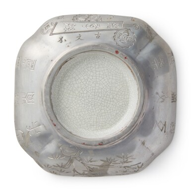 View 2. Thumbnail of Lot 41. A quadrilobed inscribed pewter and ge-type-glazed dish, 19th / 20th century.