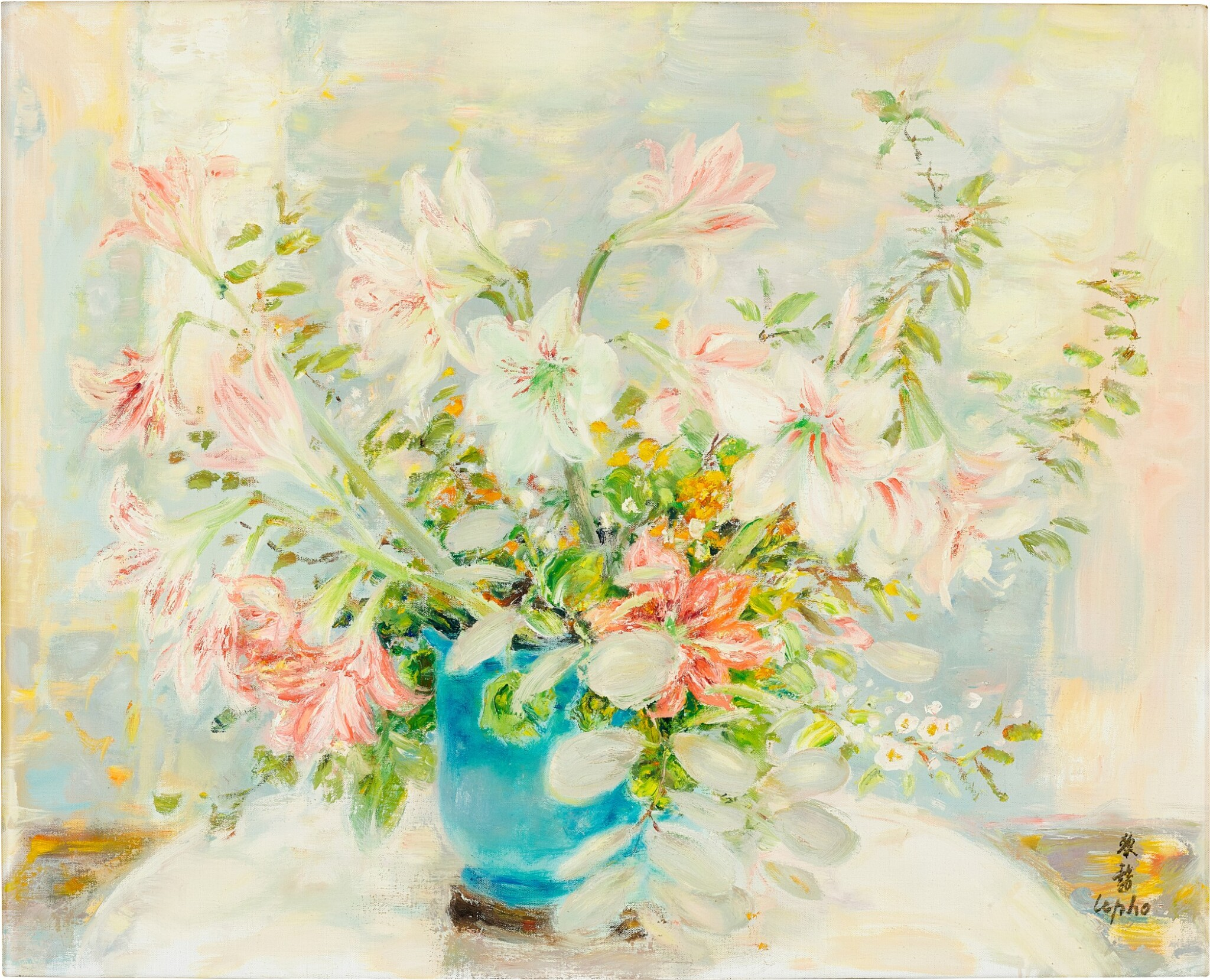 View full screen - View 1 of Lot 4501. Lilies in a vase | 瓶中百合花.