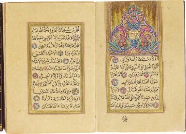 AN ILLUMINATED COLLECTION OF PRAYERS, INCLUDING DALA'IL AL-KHAYRAT, COPIED BY AHMAD FU'AD, TURKEY, OTTOMAN, DATED 1292 AH/1875-76 AD