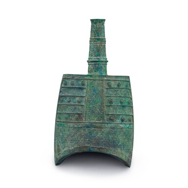 View 2. Thumbnail of Lot 1007. A MINIATURE ARCHAIC BRONZE BELL WARRING STATES PERIOD | 戰國 青銅袖珍形鐘.