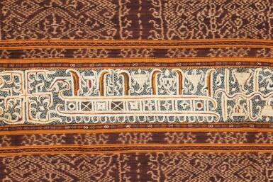 View 2. Thumbnail of Lot 34. Jupe de femme tapis, Lampung, Sumatra, Indonésie, fin du 19e siècle   Woman's wrapper tapis, Lampung, Sumatra, Indonesia, late 1880s.