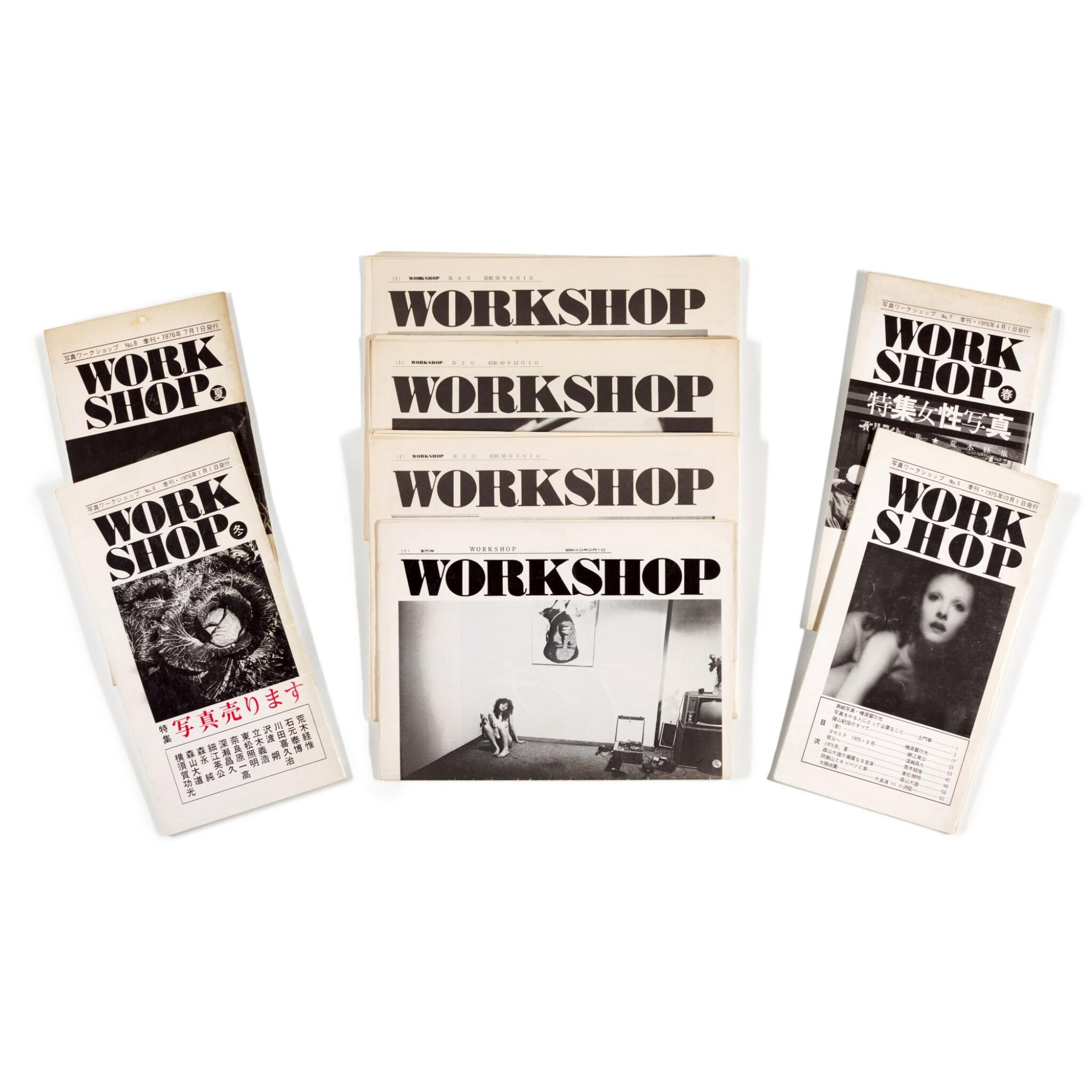 View full screen - View 1 of Lot 10.  WORKSHOP COLLECTIVE (SHOMEI TOMATSU; DAIDO MORIYAMA; NOBUYUSHI ARAKI; EIKOH HOSOE; MASAHISA FUKASE; NORIAKI YOKOSUKA ET. AL.) |  WORKSHOP VOL 1-8, SEPTEMBER 1974-JULY 1976.
