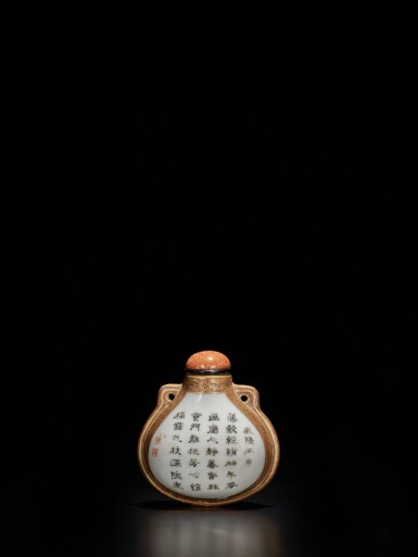 View 2. Thumbnail of Lot 68. A famille-rose and gilt purse-form 'flower and poem' snuff bottle, Dated Qianlong bingshen year, corresponding to 1776 | 清乾隆丙申年(1776年) 粉彩描金牡丹圖御題詩鼻煙壺.