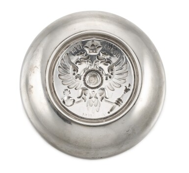 View 3. Thumbnail of Lot 91. A Fabergé silver bowl, Moscow, circa 1914.