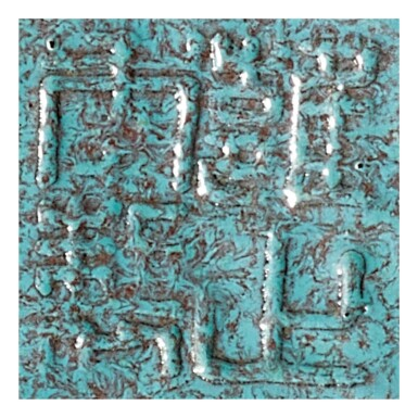 View 2. Thumbnail of Lot 37. A RARE ROBIN'S-EGG GLAZED MALLET VASE SEAL MARK AND PERIOD OF YONGZHENG | 清雍正 爐鈞釉紙槌瓶 《雍正年製》款.