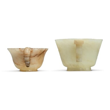 View 2. Thumbnail of Lot 92. Two hardstone handled cups, 20th century.