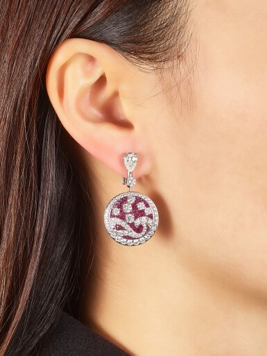 View 4. Thumbnail of Lot 1036. 'Wave' Pair of Ruby and Diamond Pendent Earrings | 格拉夫| 'Wave' 紅寶石 配 鑽石 耳墜一對 (紅寶石及鑽石共重約4.50及6.80克拉).