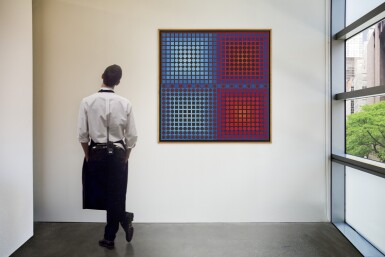 View 4. Thumbnail of Lot 439. VICTOR VASARELY   EG-1-2.