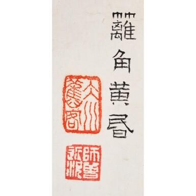 View 2. Thumbnail of Lot 49. CHEN HENGKE (1876-1923), PLUM BLOSSOMS ON FENCE    陳衡恪(1876-1923年) 《籬角黃昬》   設色紙本 立軸.