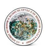 Feats of Labour: A Soviet porcelain platter, State Porcelain Factory, Petrograd, circa 1921
