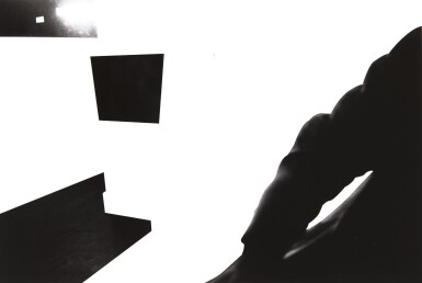 View 12. Thumbnail of Lot 107. MISHKA HENNER | 'LESS AMÉRICAINS'.