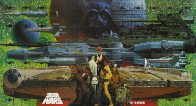 STAR WARS, SPECIAL JAPANESE RELEASE POSTER, OHRAI NORIYOSHI, 1978