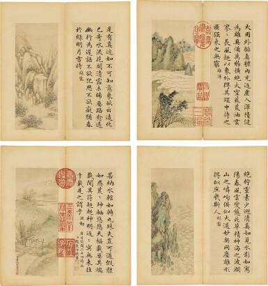 View 1. Thumbnail of Lot 2544. HUANG YUE 1750-1841; ZHAO BINGCHONG 1757-1814 黃鉞、趙秉沖   LANDSCAPES AFTER SI KONGTU 司空圖二十四詩品冊.