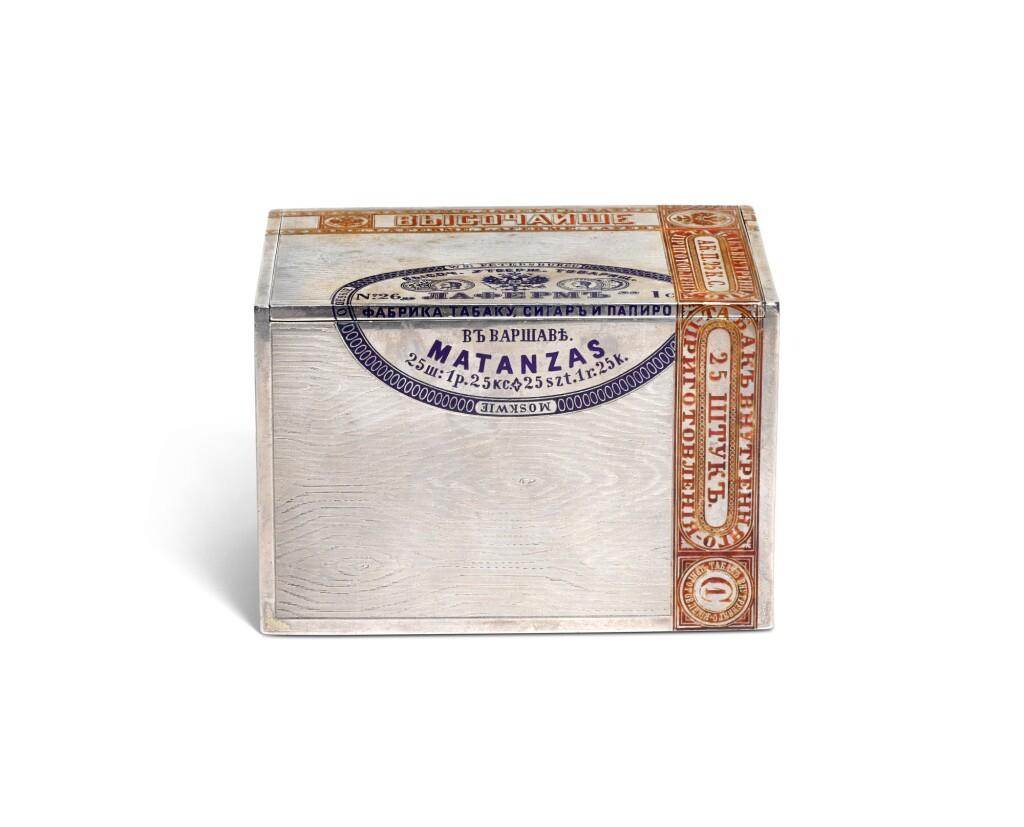 A SILVER AND CHAMPLEVÉ ENAMEL TROMPE L'OEIL CIGAR BOX, PROBABLY ANDREY BRAGIN, ST PETERSBURG, CIRCA 1870