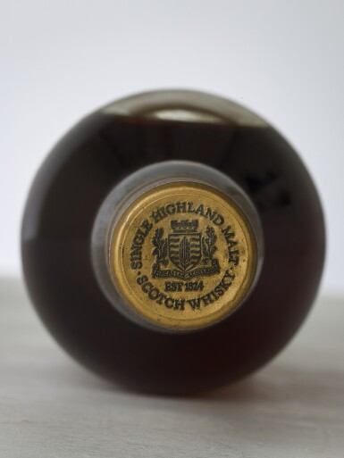 View 3. Thumbnail of Lot 2010. The Macallan 25 Year Old Anniversary Malt 43.0 abv 1966 (1 BT70).