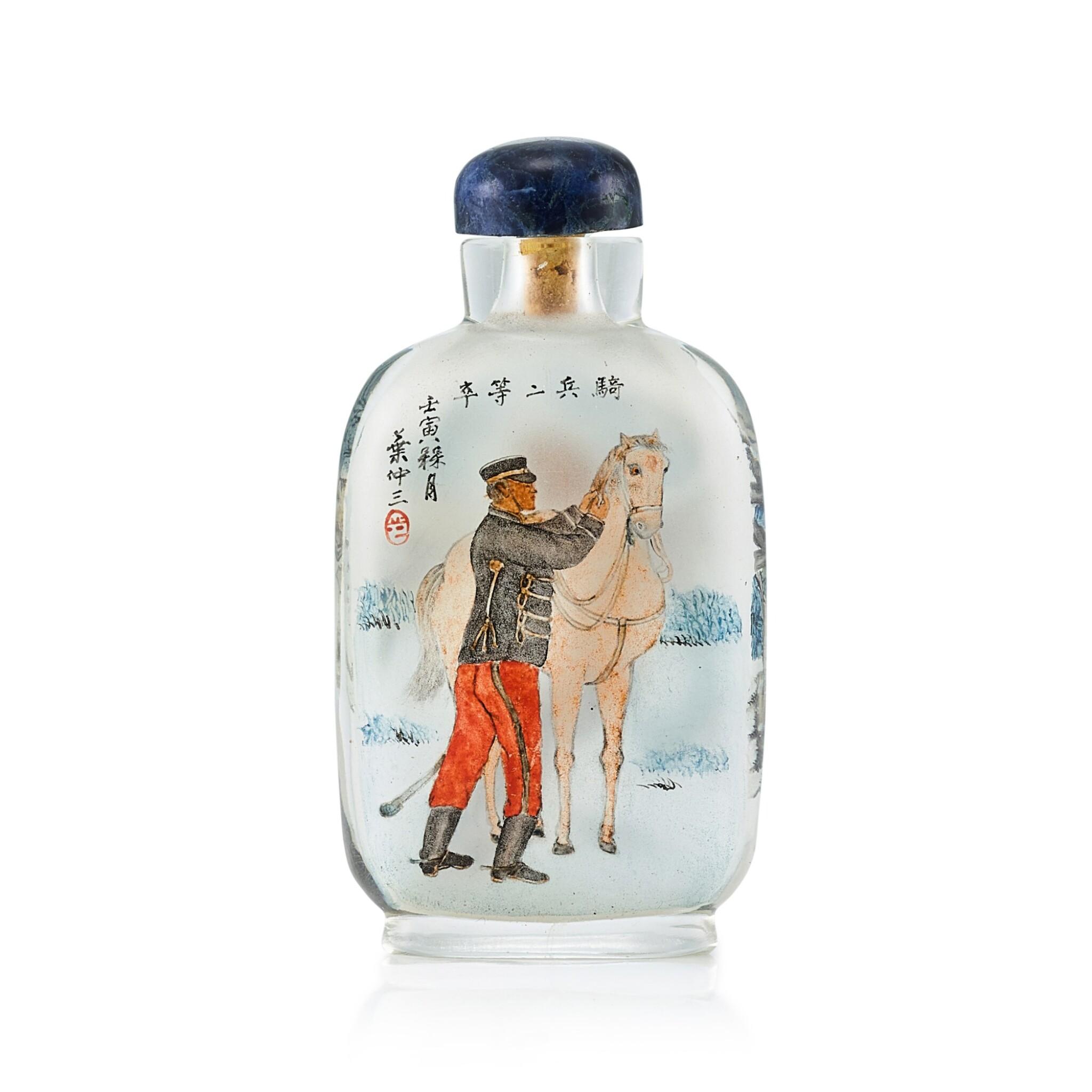 View full screen - View 1 of Lot 3014. An Inside-Painted 'European Soldier and Liu Hai' Glass Snuff Bottle By Ye Zhongsan, Dated Renyin Year, Corresponding to 1902 | 壬寅(1902年) 葉仲三作玻璃內畫「騎兵二等卒」及劉海鼻煙壺 《壬寅秋月葉仲三》款.