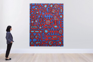 View 4. Thumbnail of Lot 2. MOHAMED AHMED IBRAHIM | UNTITLED (RED AND BLUE).