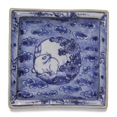 A BLUE AND WHITE SQUARE DISH | TIANQI PERIOD