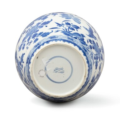 View 5. Thumbnail of Lot 283. A blue and white teapot and jar, China, Qing Dynasty, 18th-19th century.