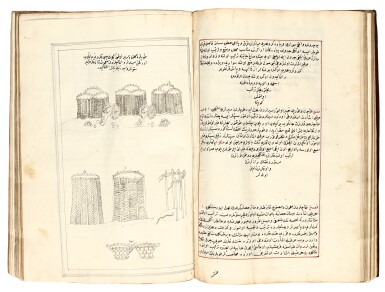 View 4. Thumbnail of Lot 353. Ottoman manuscript, A volume on the art of military architecture, Turkey, 18th century.
