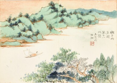 View 6. Thumbnail of Lot 3032. SHEN SHIJIA 申石伽 | LANDSCAPE AFTER TANG POETRY 唐人詩意.
