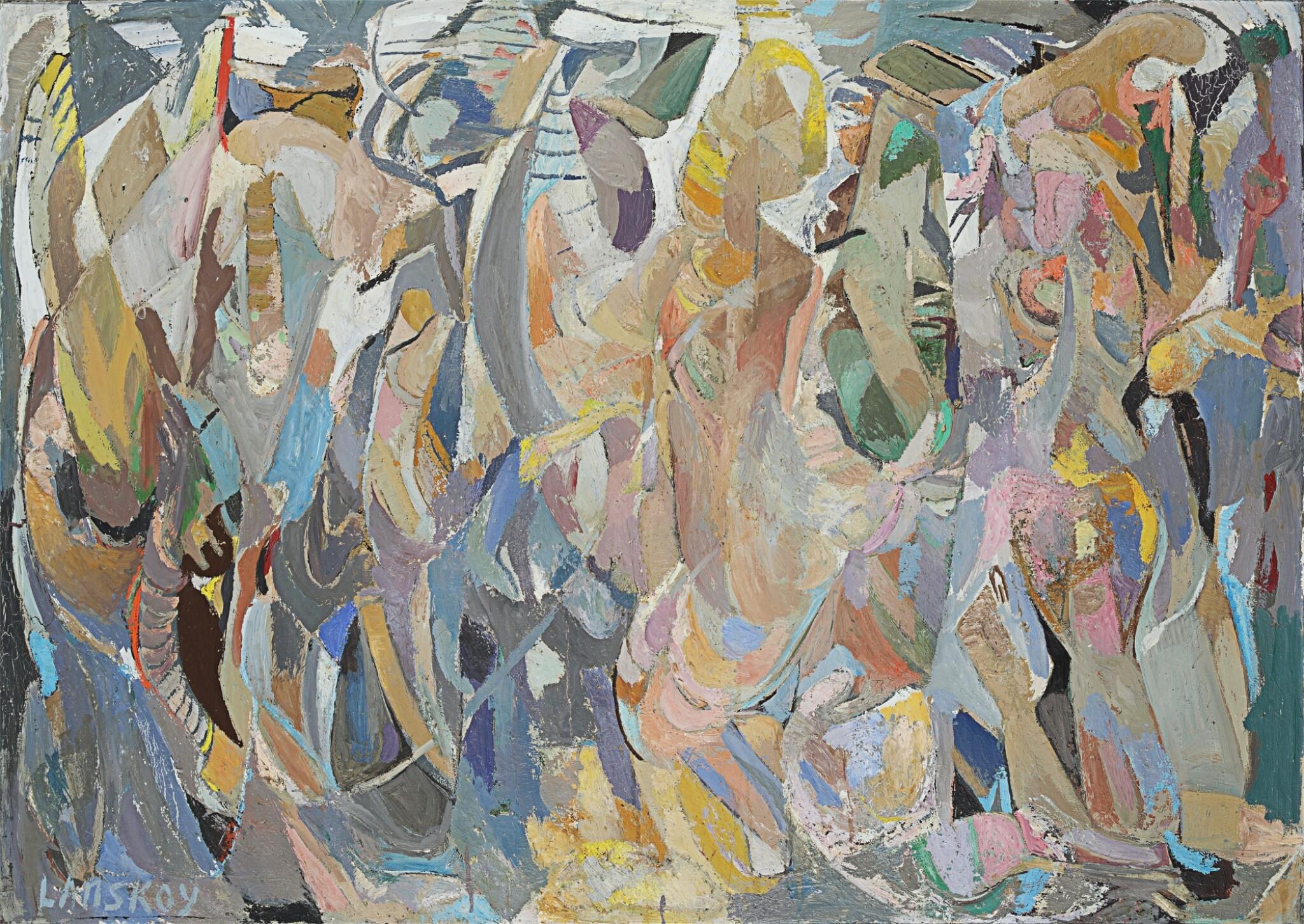 View full screen - View 1 of Lot 21. Composition, Baigneuses de l'océan glaciale.