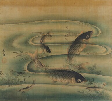 View 2. Thumbnail of Lot 264. Avec la signature de Matsumura Goshun Les carpes | 松村吳春(款) 鯉魚圖 | With the signature of Matsumura Goshun.