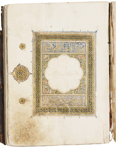 AN ILLUMINATED QUR'AN JUZ (V), EGYPT, MAMLUK, 14TH/15TH CENTURY