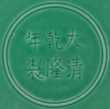 View 2. Thumbnail of Lot 19. A RARE GREEN-GLAZED SAUCER DISH,  QIANLONG INCISED MARK AND PERIOD | 清乾隆 蘋果綠釉盤 《大清乾隆年製》款.