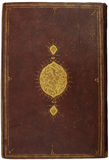 View 1. Thumbnail of Lot 353. Ottoman manuscript, A volume on the art of military architecture, Turkey, 18th century.