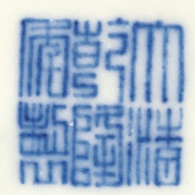A RARE MING-STYLE COPPER-RED DECORATED MOONFLASK QIANLONG SEAL MARK AND PERIOD | 清乾隆 釉裏紅蓮花錦紋如意耳抱月瓶 《大清乾隆年製》款