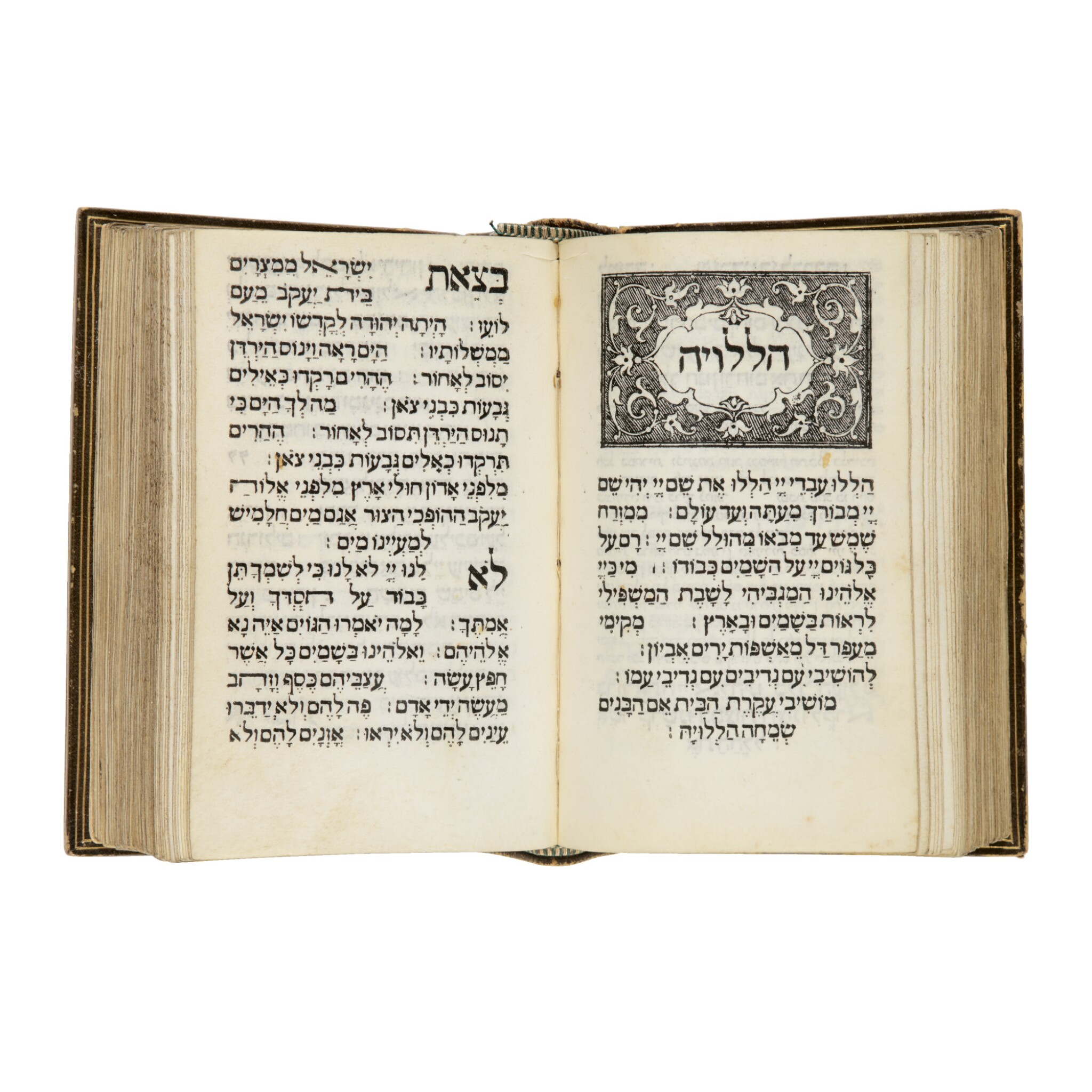 View full screen - View 1 of Lot 17.  SIDDUR (DAILY PRAYER BOOK) ACCORDING TO THE ROMAN RITE, BOLOGNA: RAPHAEL TALMI AND THE GUILD OF SILK WEAVERS, 1537.
