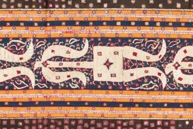 View 2. Thumbnail of Lot 20. Vêtement de femme tapis, Lampung, Sumatra, Indonésie, début du 20e siècle   Woman's wrapper tapis, Lampung, Sumatra, Indonesia, early 20th century.