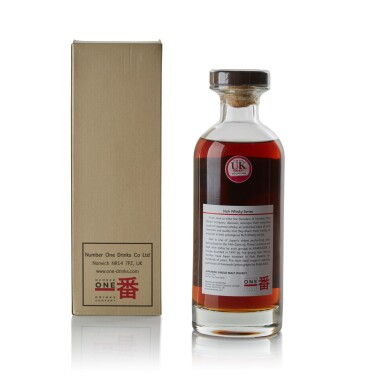 View 2. Thumbnail of Lot 221. Karuizawa Noh Multi-Vintages #1 59.1 abv NV .