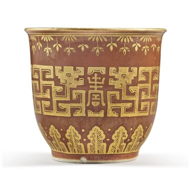 View 2. Thumbnail of Lot 130. A café-au-lait-ground gilt-decorated cup, Seal mark and period of Daoguang.